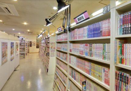 自由空間 宇都宮神横田店の店内