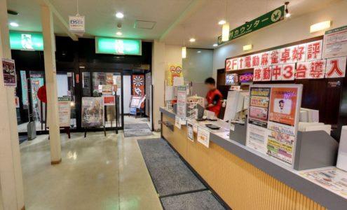 自由空間 宇都宮神横田店のフロント