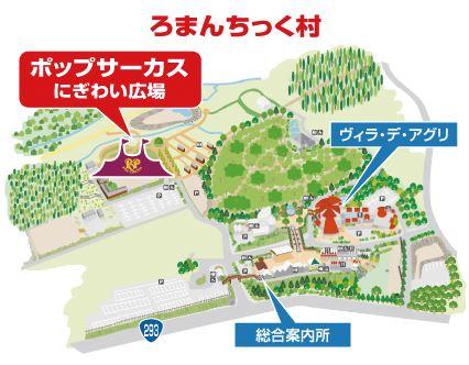 ポップサーカスにぎわい広場の地図