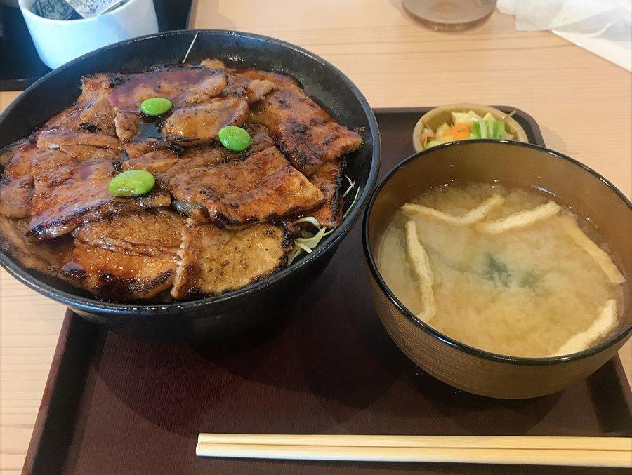 豚丼(梅)