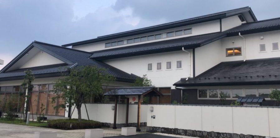 宮の街道温泉 江戸遊の外観