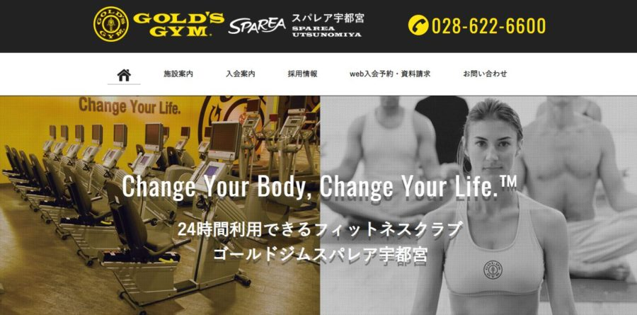 GOLD'S GYM スパレア宇都宮