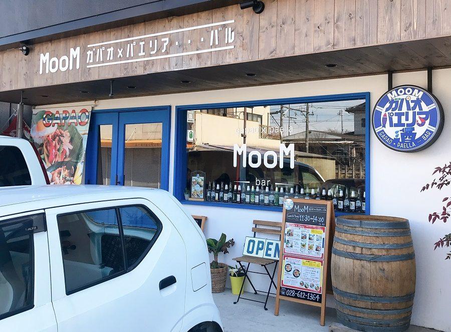MooMの店舗
