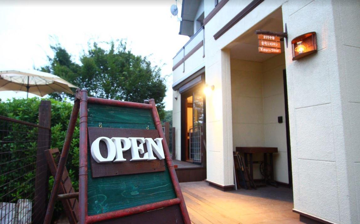 創作中華 自宅レストラン 木陰のトカゲの入り口