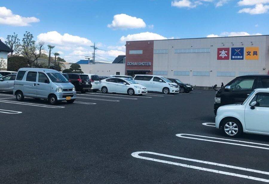 落合書店との共用駐車場