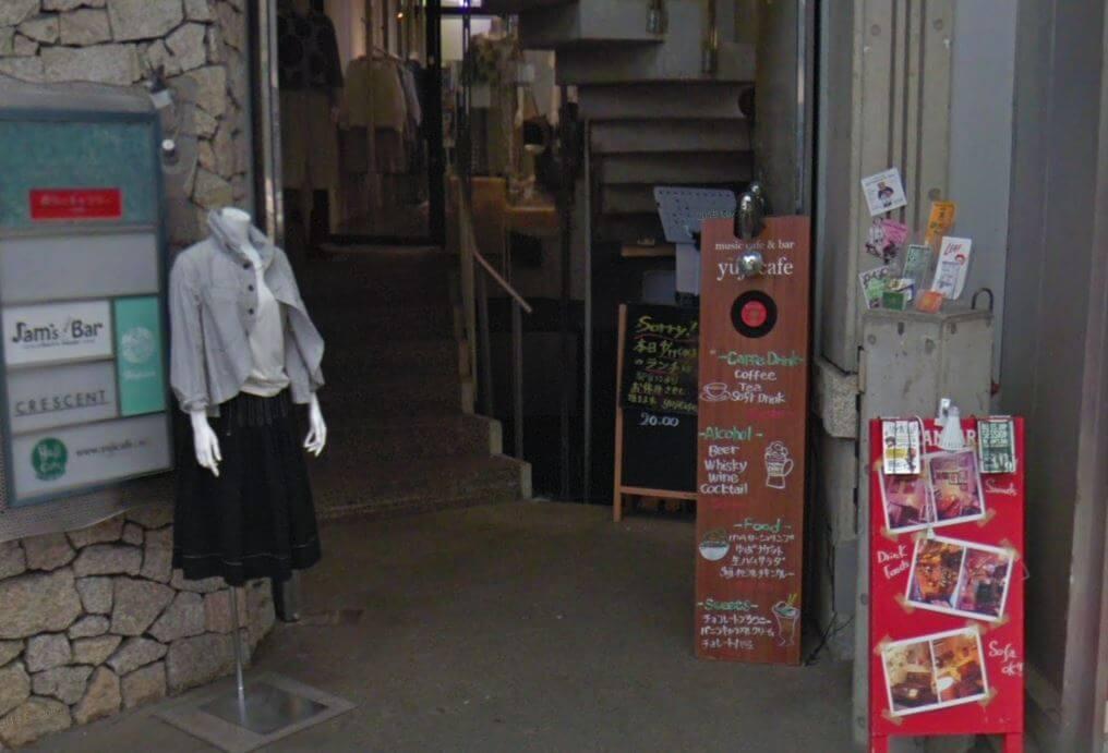 music cafe & bar yuji cafe入口