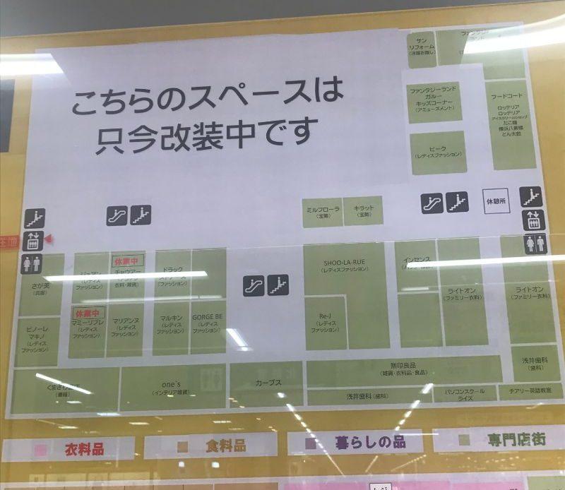 2階のマップ