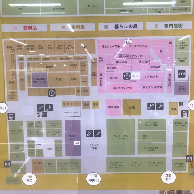 1階売り場マップ