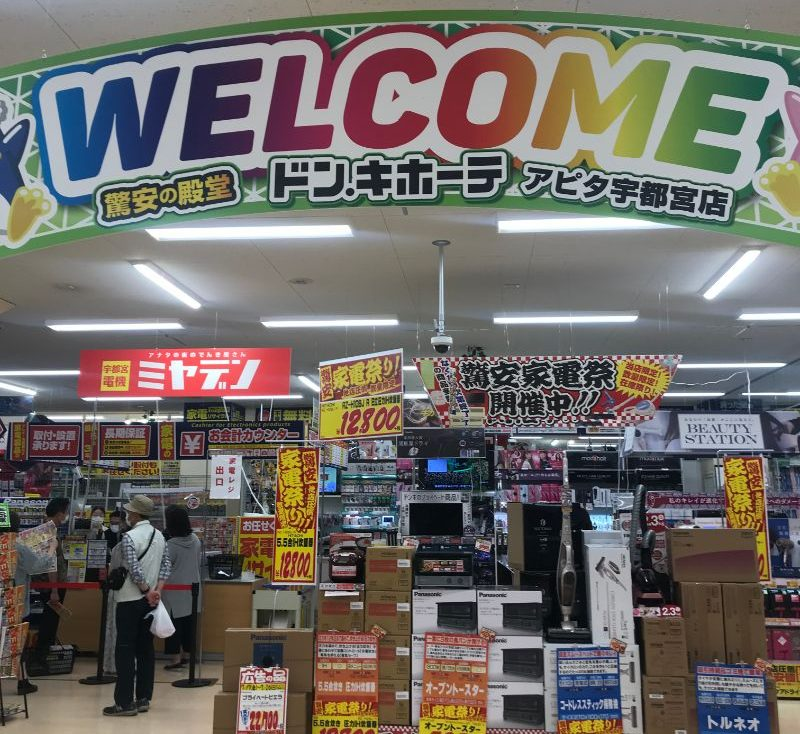 welcomeの看板