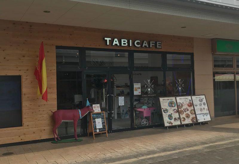 タビカフェの外観