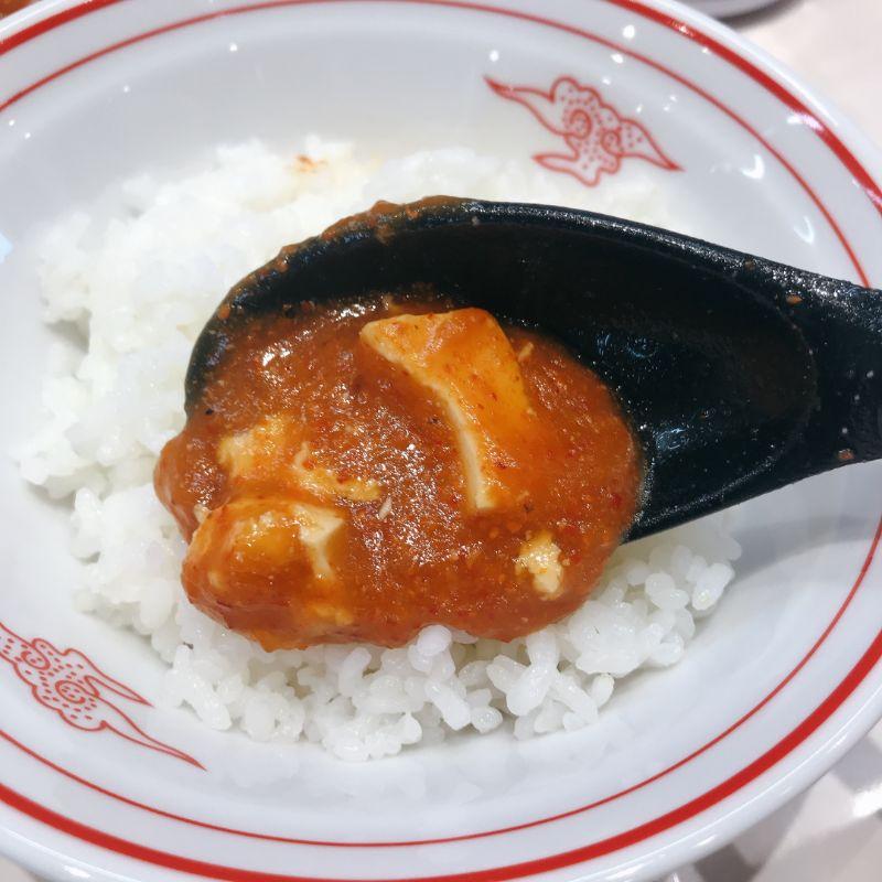 麻婆豆腐とライス
